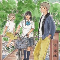 吉田秋生先生の待望の新連載、9月号(7/26頃発売)よりスタート!