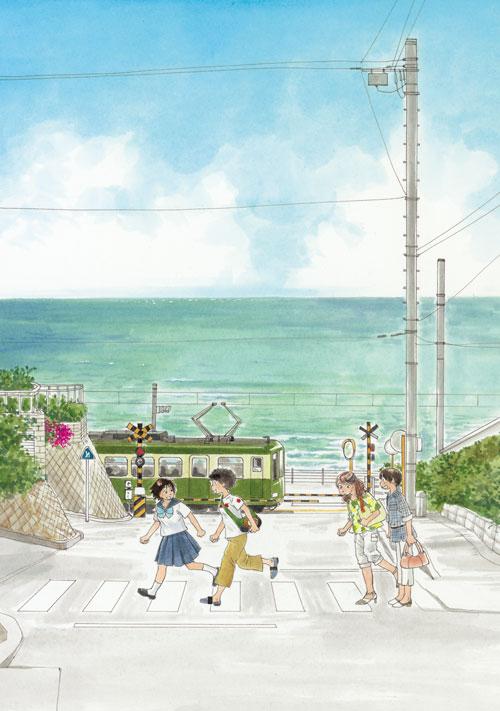 吉田秋生先生の『海街diary』が第61回小学館漫画賞受賞!