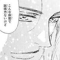 前作から5年、待望の新作舞台『BASARA外伝〜KATANA 虹の話 -銀杏-』上演決定!!