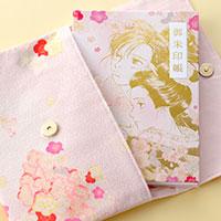 渡辺多恵子先生『風光る』 完結記念「風光る」御朱印帳袋 発売!